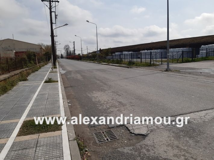 www.alexandriamou.gr_koronoios29.03.2020200329_115945