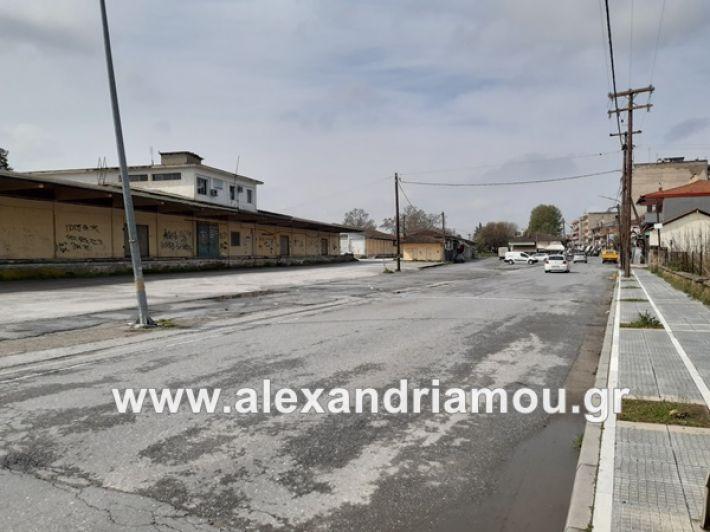 www.alexandriamou.gr_koronoios29.03.2020200329_120008