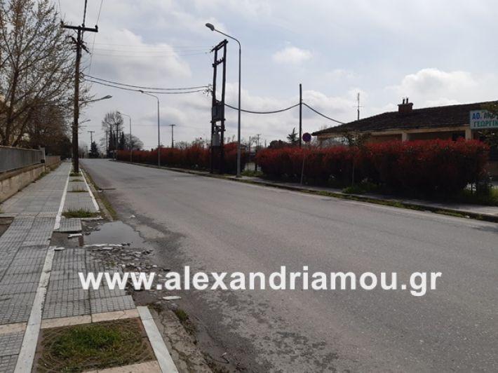 www.alexandriamou.gr_koronoios29.03.2020200329_120044