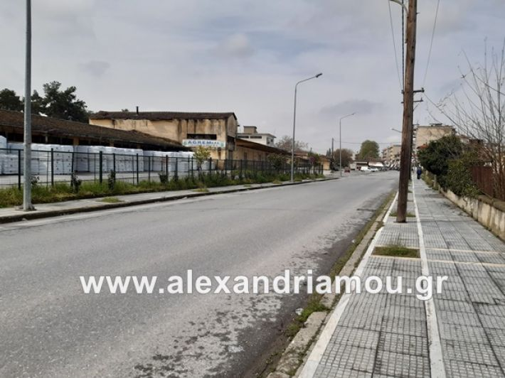 www.alexandriamou.gr_koronoios29.03.2020200329_120053