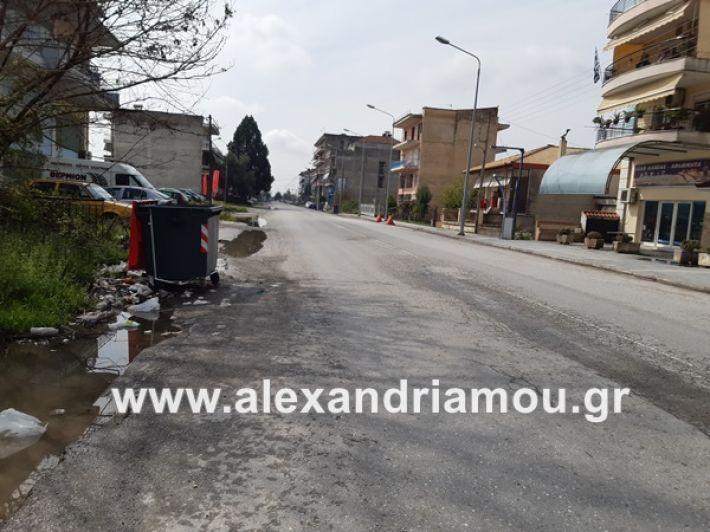 www.alexandriamou.gr_koronoios29.03.2020200329_120753