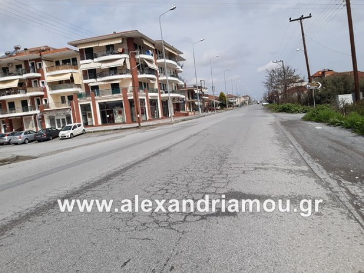 www.alexandriamou.gr_koronoios29.03.2020200329_120800