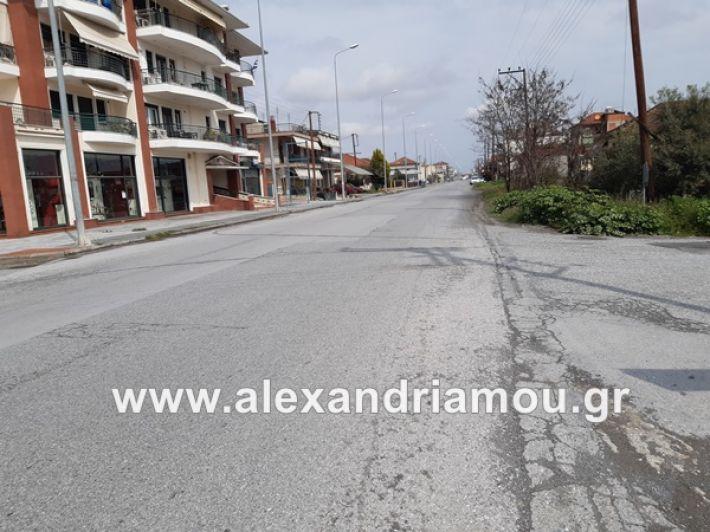 www.alexandriamou.gr_koronoios29.03.2020200329_120812