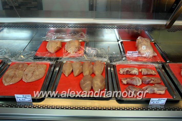 alexandriamou_kotima025