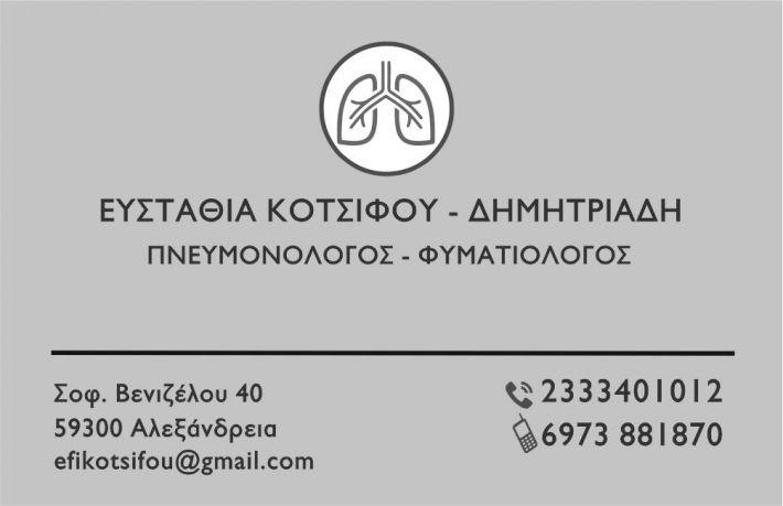 52351544_2042452605862953_6532311143120109568_n