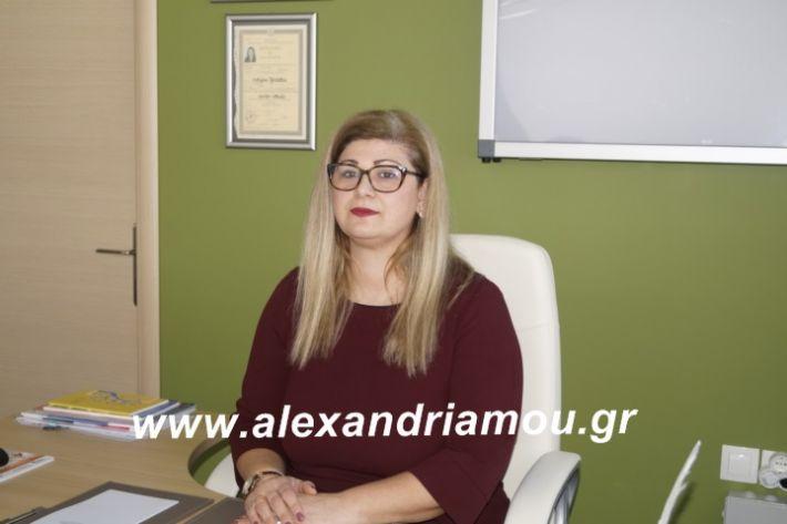 alexandriamou.kotsifou001