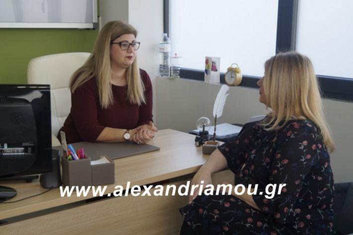 alexandriamou.kotsifou003