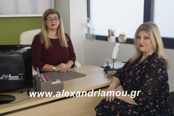 alexandriamou.kotsifou004