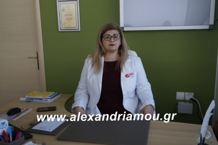 alexandriamou.kotsifou007
