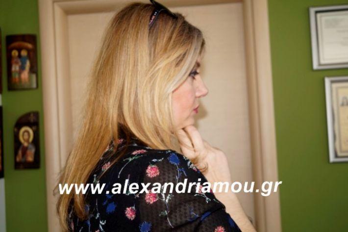 alexandriamou.kotsifou008