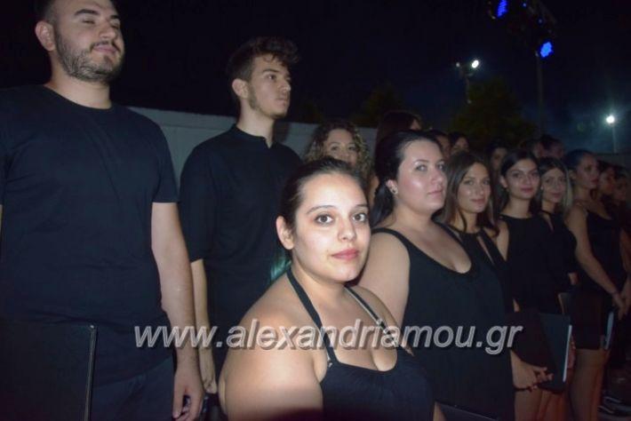 alexandriamou.gr_kotsiras27.07.201880119