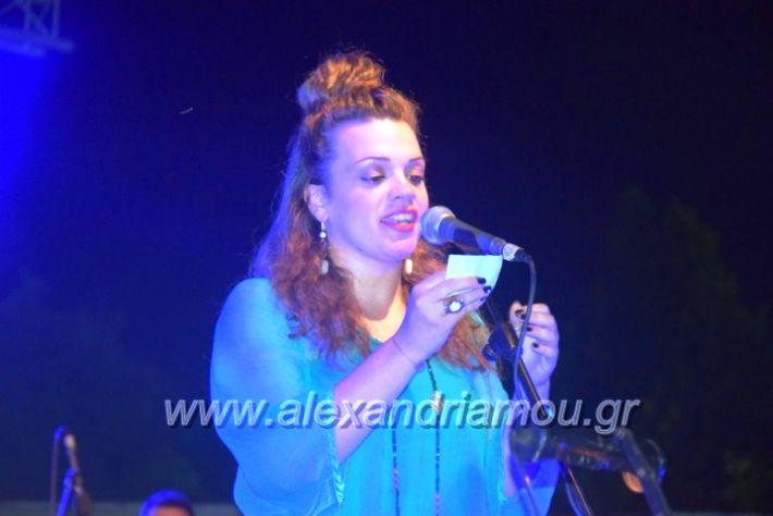 alexandriamou.gr_kotsiras27.07.201880137