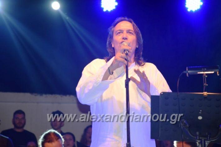 alexandriamou.gr_kotsiras27.07.201880159