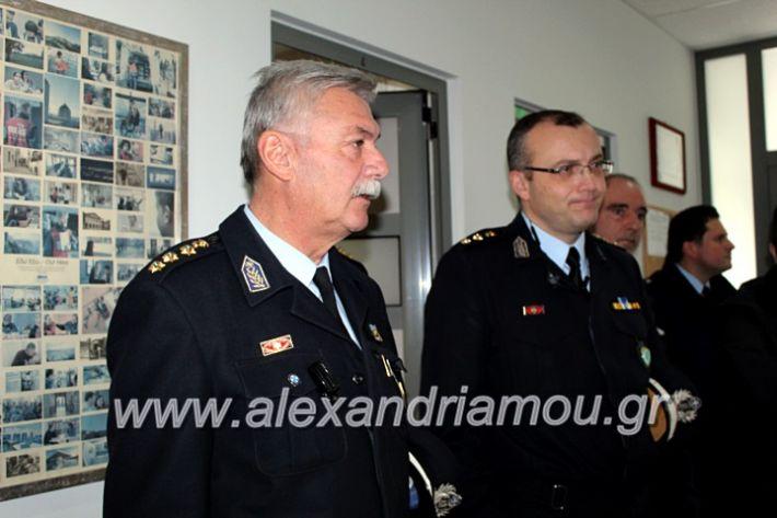 alexandriamou.gr_kougkasaniksi2019IMG_1397