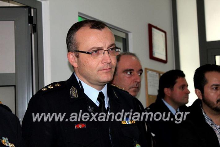 alexandriamou.gr_kougkasaniksi2019IMG_1399