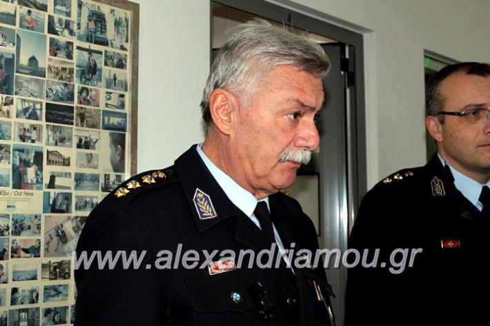 alexandriamou.gr_kougkasaniksi2019IMG_1400