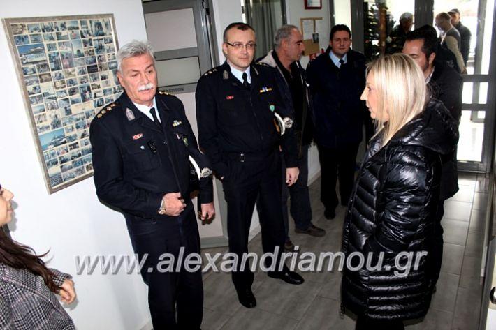 alexandriamou.gr_kougkasaniksi2019IMG_1404
