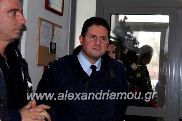 alexandriamou.gr_kougkasaniksi2019IMG_1407