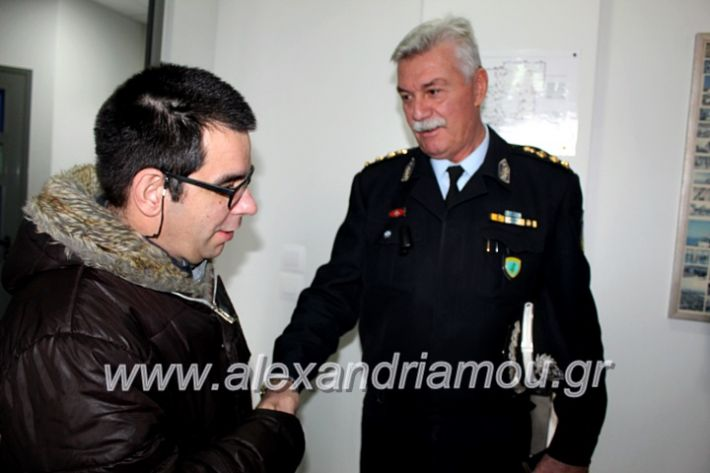 alexandriamou.gr_kougkasaniksi2019IMG_1411