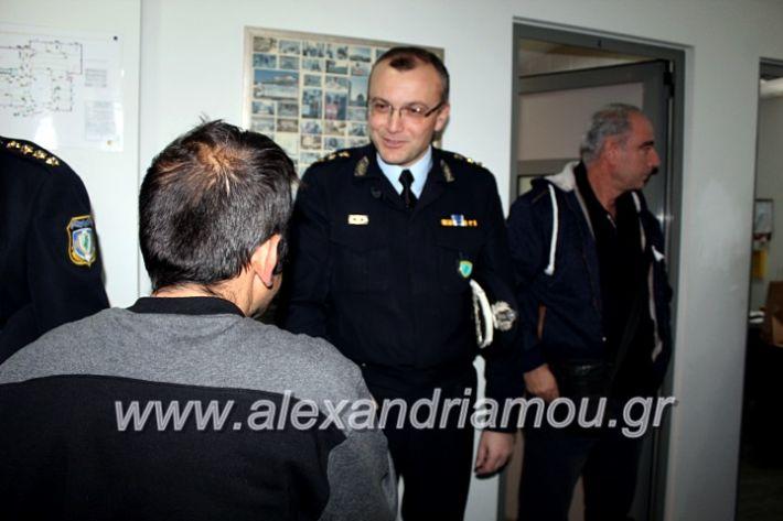 alexandriamou.gr_kougkasaniksi2019IMG_1412
