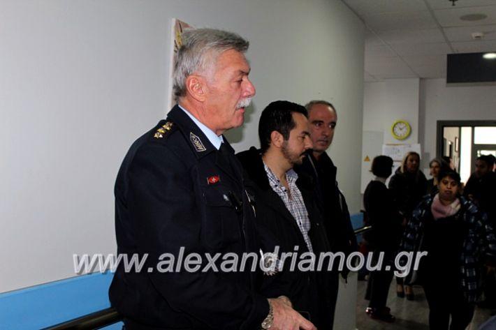 alexandriamou.gr_kougkasaniksi2019IMG_1415