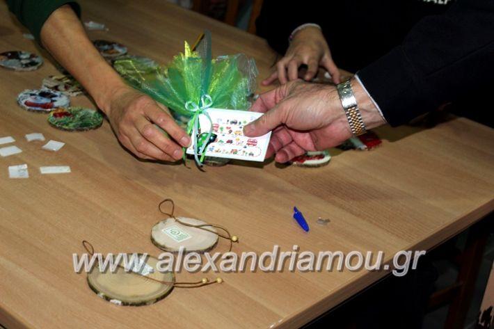 alexandriamou.gr_kougkasaniksi2019IMG_1420