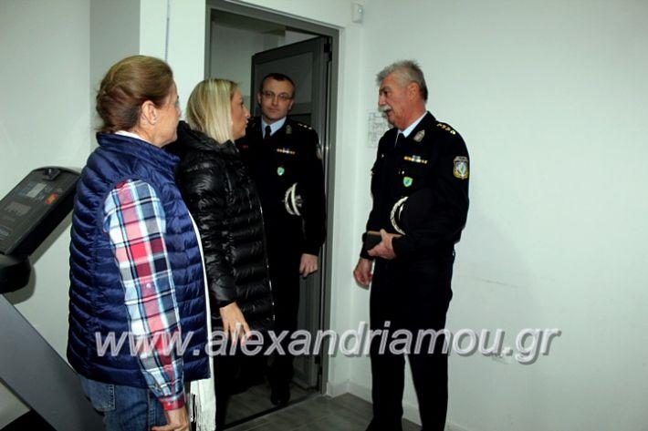 alexandriamou.gr_kougkasaniksi2019IMG_1423