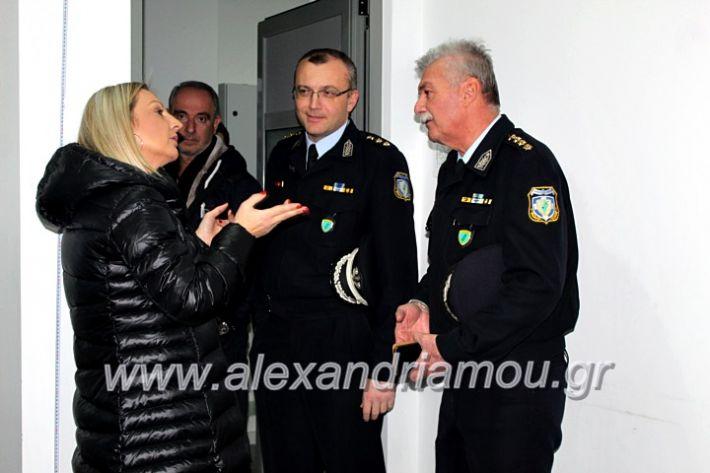 alexandriamou.gr_kougkasaniksi2019IMG_1427