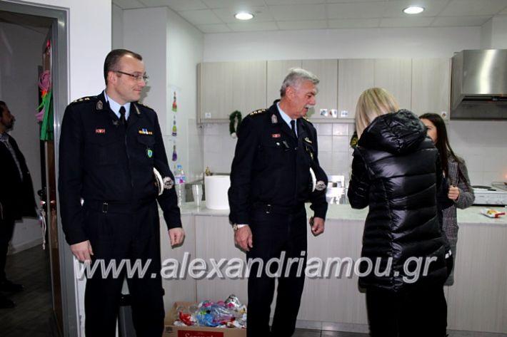 alexandriamou.gr_kougkasaniksi2019IMG_1431