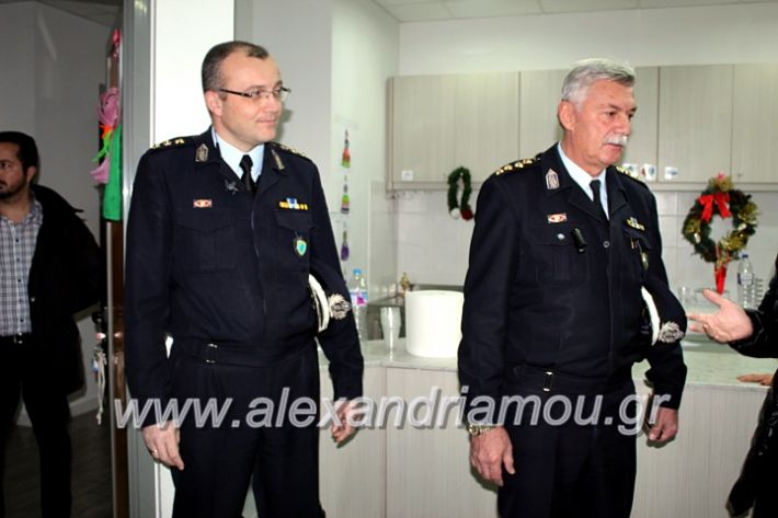 alexandriamou.gr_kougkasaniksi2019IMG_1433