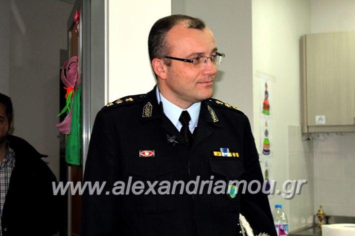 alexandriamou.gr_kougkasaniksi2019IMG_1434