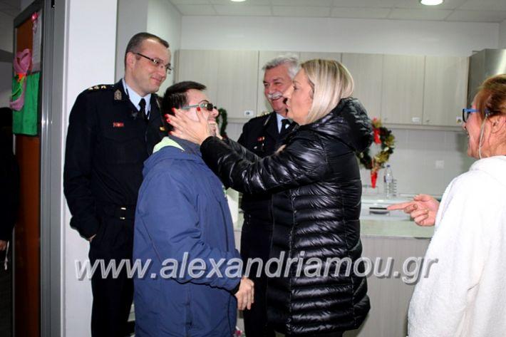 alexandriamou.gr_kougkasaniksi2019IMG_1437