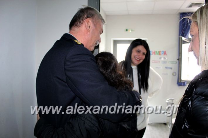 alexandriamou.gr_kougkasaniksi2019IMG_1438