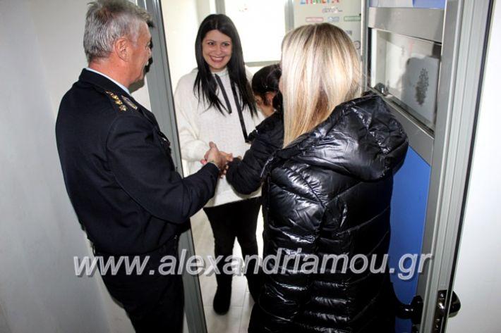 alexandriamou.gr_kougkasaniksi2019IMG_1439