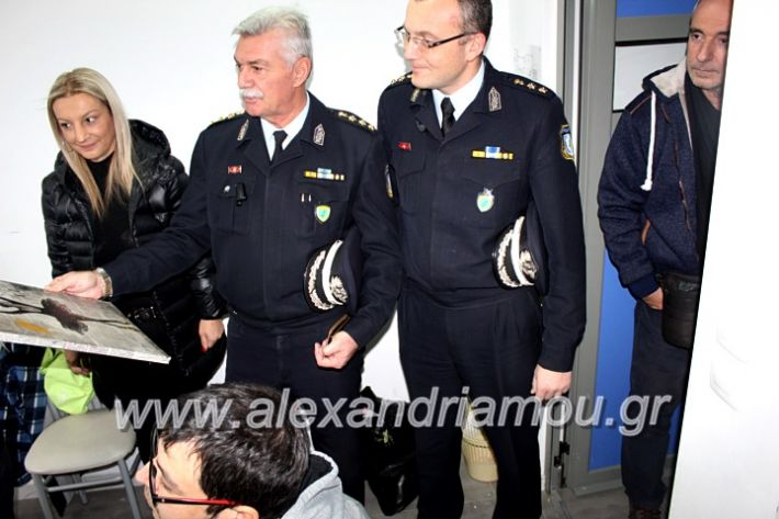 alexandriamou.gr_kougkasaniksi2019IMG_1446