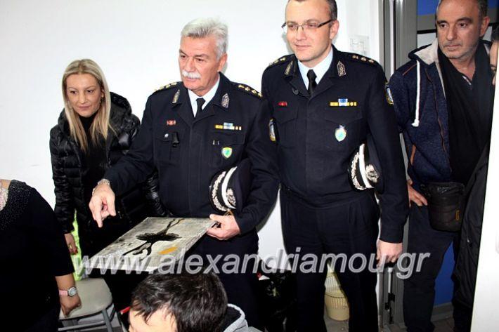 alexandriamou.gr_kougkasaniksi2019IMG_1449