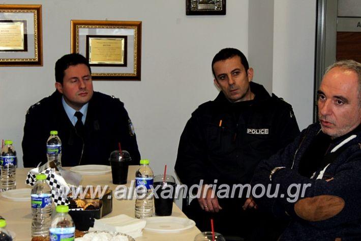alexandriamou.gr_kougkasaniksi2019IMG_1473