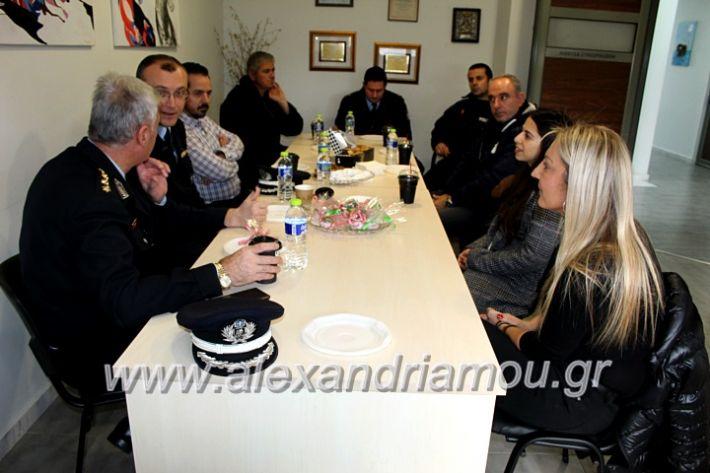 alexandriamou.gr_kougkasaniksi2019IMG_1476