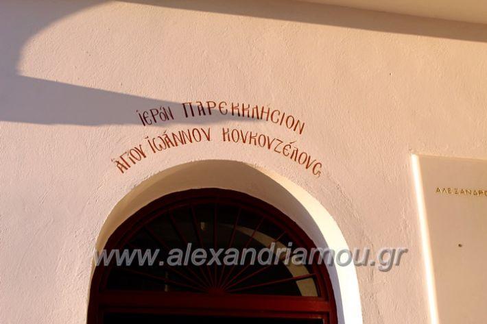 alexandriamou.gr_koukouzelis2019IMG_8805