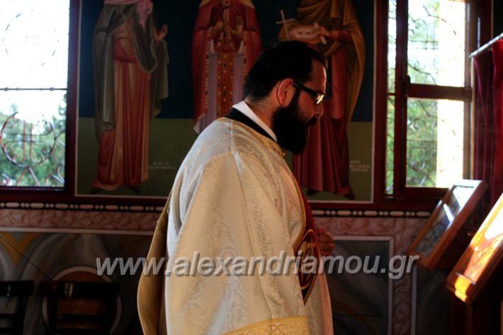 alexandriamou.gr_koukouzelis2019IMG_8824