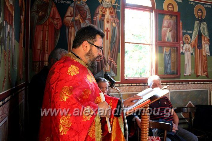 alexandriamou.gr_koukouzelis2019IMG_8837