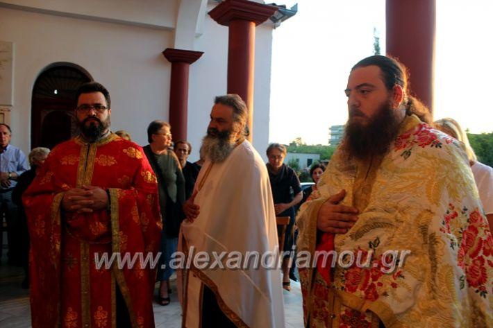 alexandriamou.gr_koukouzelis2019IMG_8841