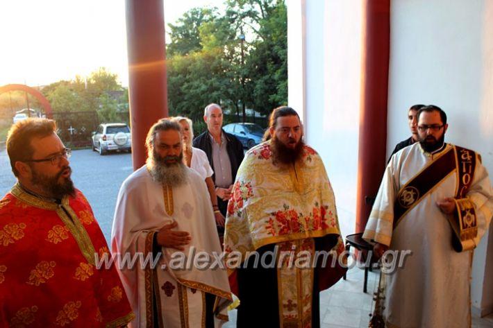 alexandriamou.gr_koukouzelis2019IMG_8856