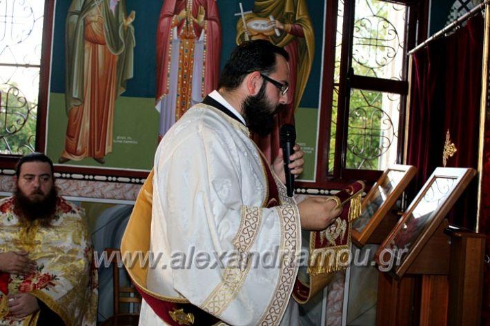 alexandriamou.gr_koukouzelis2019IMG_8867