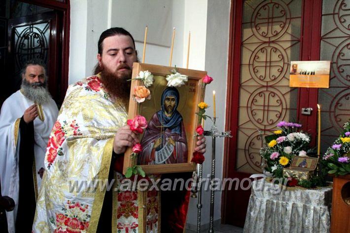 alexandriamou.gr_koukouzelis2019IMG_8876