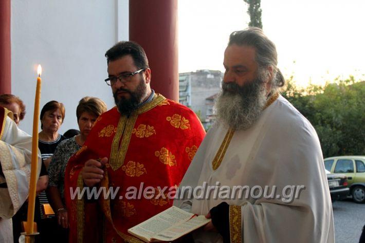 alexandriamou.gr_koukouzelis2019IMG_8887