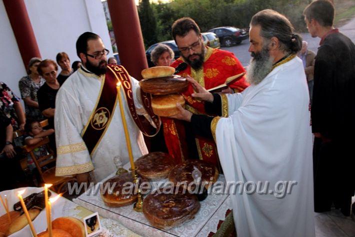 alexandriamou.gr_koukouzelis2019IMG_8893