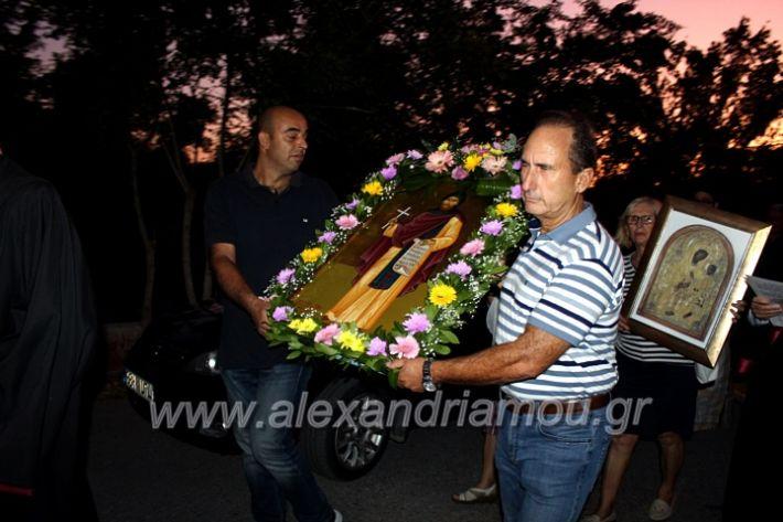 alexandriamou.gr_koukouzelis2019IMG_8903