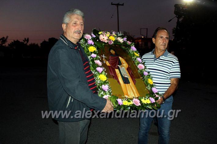 alexandriamou.gr_koukouzelis2019IMG_8911