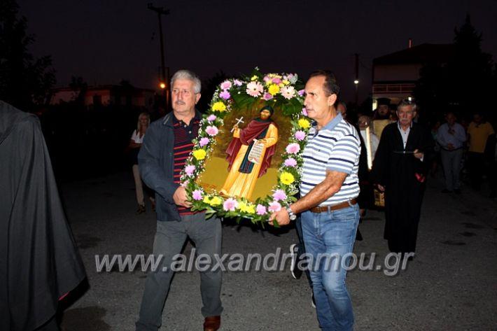 alexandriamou.gr_koukouzelis2019IMG_8924
